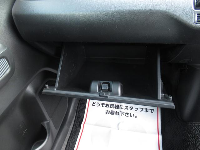ハイブリッドFZ スマートキー シ-トヒ-タ- LEDヘッドライト オートライト 電動格納ミラー アルミホイール ドアバイザー 保証付(39枚目)