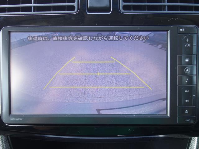 カスタム X SA 後期 無修復歴 ブレーキサポート ナビ Bluetooth接続 バックカメラ テレビ ETC ドライブレコーダー スマートキー LEDヘッドライト アルミホイール 電動格納ミラー(36枚目)