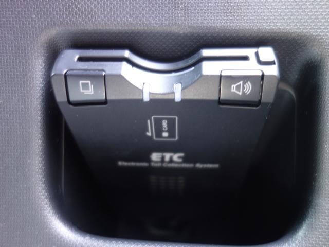 カスタム X SA 後期 無修復歴 ブレーキサポート ナビ Bluetooth接続 バックカメラ テレビ ETC ドライブレコーダー スマートキー LEDヘッドライト アルミホイール 電動格納ミラー(44枚目)