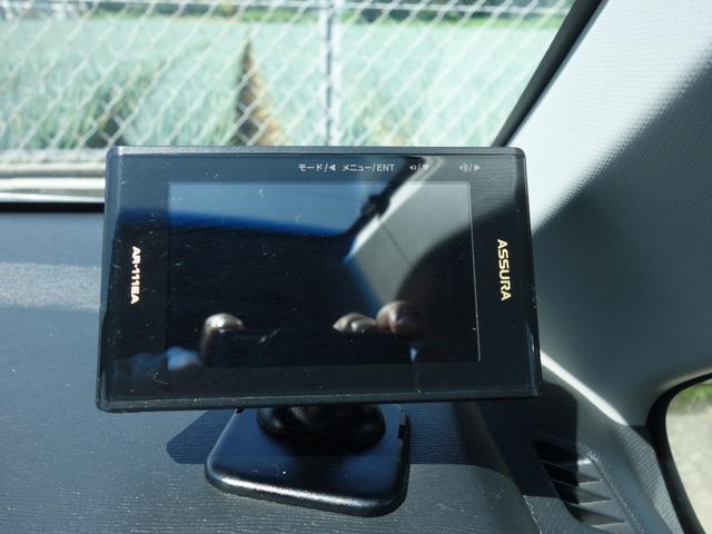 カスタム X SA 後期 無修復歴 ブレーキサポート ナビ Bluetooth接続 バックカメラ テレビ ETC ドライブレコーダー スマートキー LEDヘッドライト アルミホイール 電動格納ミラー(45枚目)