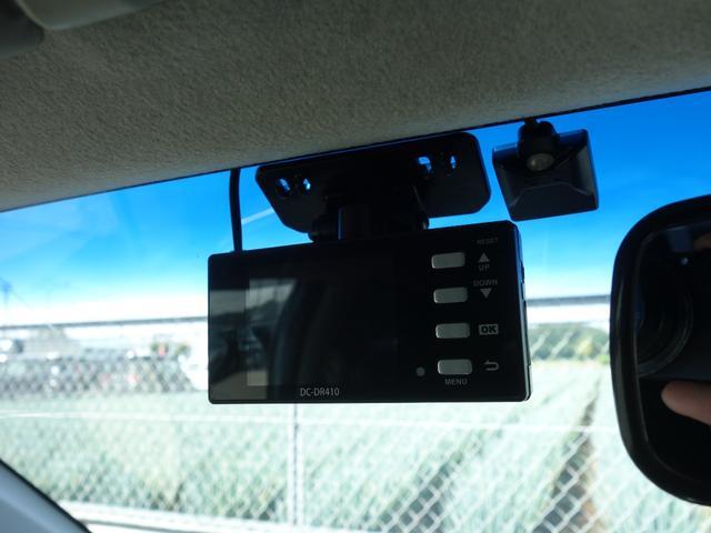 カスタム X SA 後期 無修復歴 ブレーキサポート ナビ Bluetooth接続 バックカメラ テレビ ETC ドライブレコーダー スマートキー LEDヘッドライト アルミホイール 電動格納ミラー(47枚目)