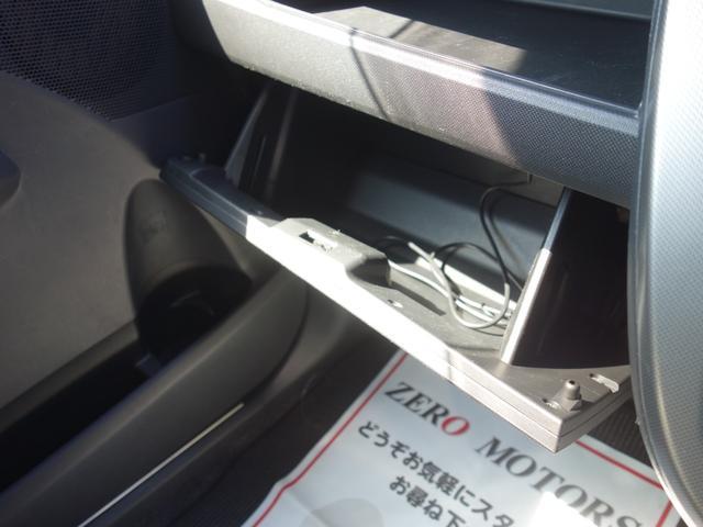 カスタム X SA 後期 無修復歴 ブレーキサポート ナビ Bluetooth接続 バックカメラ テレビ ETC ドライブレコーダー スマートキー LEDヘッドライト アルミホイール 電動格納ミラー(49枚目)