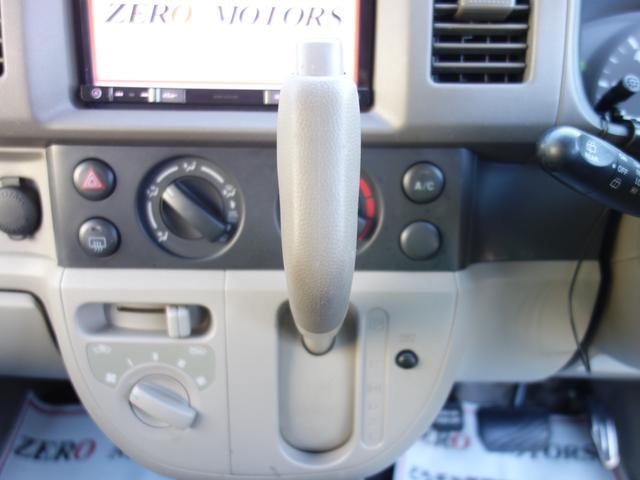 PU 無修復歴 ナビ Bluetooth接続 テレビ バックカメラ CD ETC キーレス ドアバイザー プライバシーガラス フルフラット(23枚目)