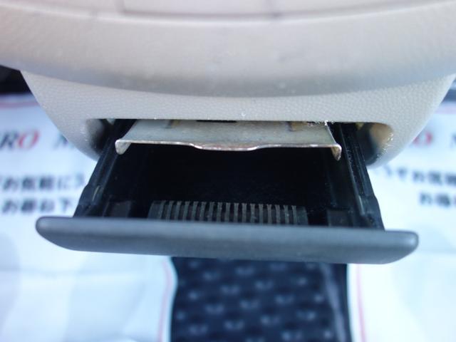 PU 無修復歴 ナビ Bluetooth接続 テレビ バックカメラ CD ETC キーレス ドアバイザー プライバシーガラス フルフラット(32枚目)