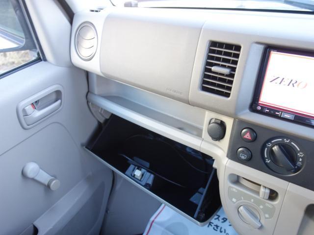 PU 無修復歴 ナビ Bluetooth接続 テレビ バックカメラ CD ETC キーレス ドアバイザー プライバシーガラス フルフラット(34枚目)