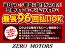 M 修復無 キーレス ETC CD 両側スライド フルフラット エアロ(5枚目)
