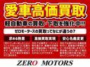 X 修復無 キーレス CD AUX ETC アイドリングストップ ABS エアバッグ 電格ミラー(8枚目)
