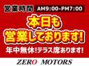 X 修復無 キーレス CD AUX ETC アイドリングストップ ABS エアバッグ 電格ミラー(16枚目)