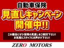 X 修復無 キーレス CD AUX ETC アイドリングストップ ABS エアバッグ 電格ミラー(26枚目)