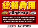 ディーバ スマ-トキ- ETC ナビ DVD再生 CD アルミ エアロ 電格ミラ- ベンチシート フルフラット(6枚目)