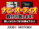 G ブレ-キ補助 スマ-トキ- CD AUX 5AGS ベンチシート プライバシーガラス ライトレベライザー 衝突安全ボディー Wエアバック ABS ESC フルフラット 盗難防止 保証付(14枚目)