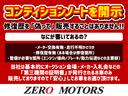 カスタム RS SA ターボ ブレ-キサポート ETC ナビ バックカメラ テレビ DVD再生 CD ドラレコ LEDヘッドライト スマートキー アルミホイール 電動格納ミラー(12枚目)