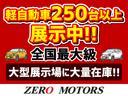 ハイブリッドFZ スマートキー シ-トヒ-タ- LEDヘッドライト オートライト 電動格納ミラー アルミホイール ドアバイザー 保証付(2枚目)