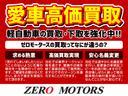 ハイブリッドFZ スマートキー シ-トヒ-タ- LEDヘッドライト オートライト 電動格納ミラー アルミホイール ドアバイザー 保証付(6枚目)