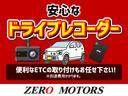 ハイブリッドFZ スマートキー シ-トヒ-タ- LEDヘッドライト オートライト 電動格納ミラー アルミホイール ドアバイザー 保証付(13枚目)