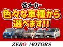 ハイブリッドFZ スマートキー シ-トヒ-タ- LEDヘッドライト オートライト 電動格納ミラー アルミホイール ドアバイザー 保証付(15枚目)