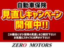 ハイブリッドFZ スマートキー シ-トヒ-タ- LEDヘッドライト オートライト 電動格納ミラー アルミホイール ドアバイザー 保証付(16枚目)