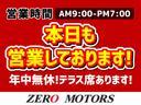 RR-Sリミテッド ターボ キーレス ETC HIDライト 電動格納ミラー エアロ アルミホイール ドアバイザー(14枚目)