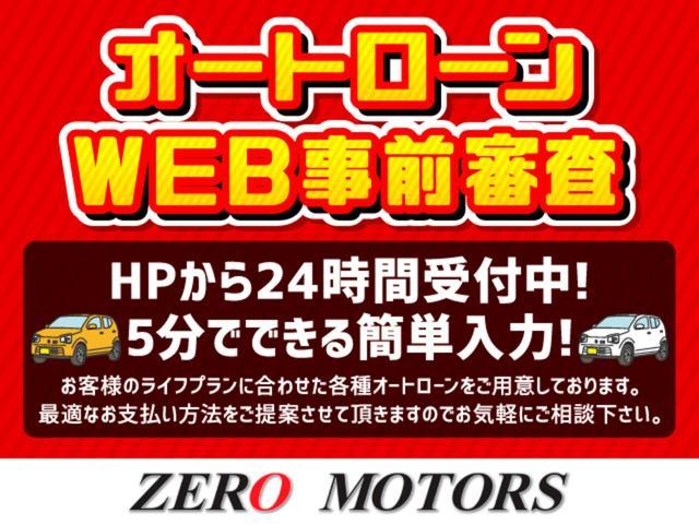 T タ-ボ スマ-トキ- ナビ バックカメラ Bluetooth テレビ AUX ETC アルミ HIDライト エアロ 電格ミラー ベンチシート フルフラット 衝突安全ボディー プライバシーガラス(6枚目)