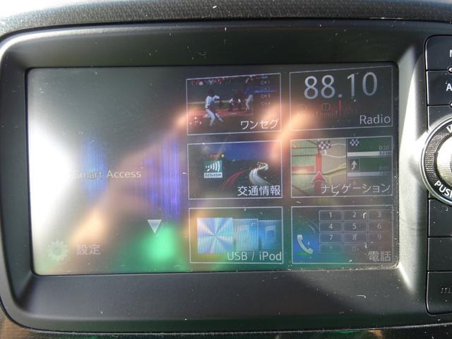 T タ-ボ スマ-トキ- ナビ バックカメラ Bluetooth テレビ AUX ETC アルミ HIDライト エアロ 電格ミラー ベンチシート フルフラット 衝突安全ボディー プライバシーガラス(32枚目)