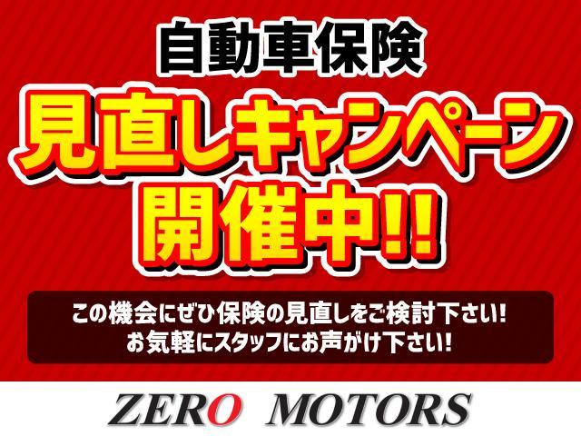 X 修復無 1オ-ナ- キーレス CD AUX 電格ミラー フルフラット アイドリングストップ 盗難防止 保証付(14枚目)