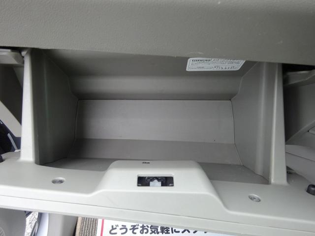 X 修復無 1オ-ナ- キーレス CD AUX 電格ミラー フルフラット アイドリングストップ 盗難防止 保証付(33枚目)