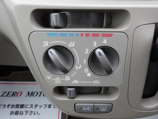 X 修復無 1オ-ナ- キーレス CD AUX 電格ミラー フルフラット アイドリングストップ 盗難防止 保証付(36枚目)