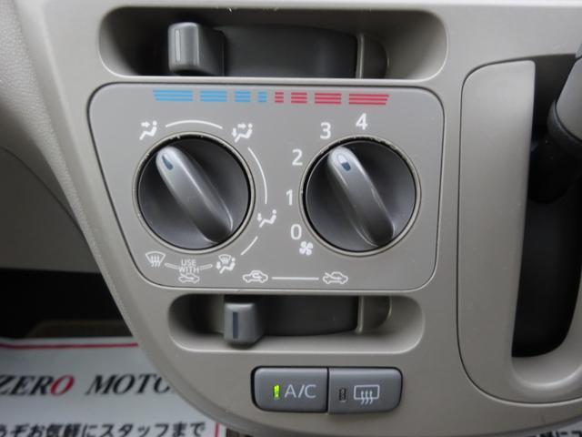 X 修復無 1オ-ナ- キーレス ETC CD AUX USB 電格ミラー 盗難防止機能 フルフラット 衝突安全ボディー Wエアバック ドアバイザー プライバシーガラス(27枚目)