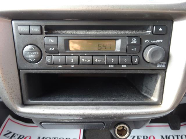 M キーレス CD Wエアバック フルフラット 両側スライドドア(15枚目)