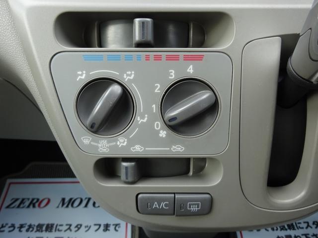 X 修復歴無し ナビ CD DVD再生 バックカメラ キーレス 電動格納ミラー アイドリングストップ 衝突安全ボディー 盗難防止 Wエアバック ABS(25枚目)