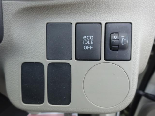 X 修復歴無し ナビ CD DVD再生 バックカメラ キーレス 電動格納ミラー アイドリングストップ 衝突安全ボディー 盗難防止 Wエアバック ABS(27枚目)