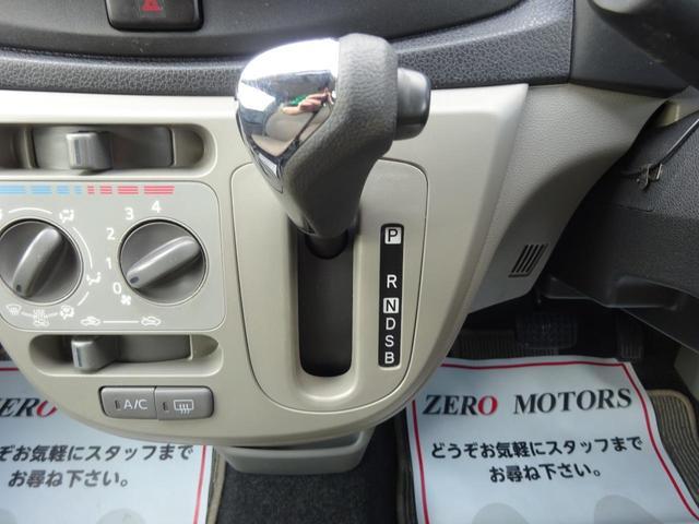 X 修復歴無し ナビ CD DVD再生 バックカメラ キーレス 電動格納ミラー アイドリングストップ 衝突安全ボディー 盗難防止 Wエアバック ABS(32枚目)