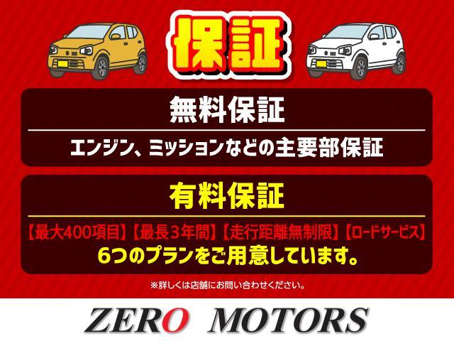 X キーレス 電格ミラー ETC CD フルフラット アイドリングストップ 盗難防止 保証付(5枚目)