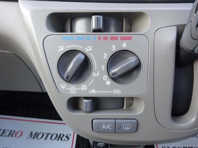 X キーレス 電格ミラー ETC CD フルフラット アイドリングストップ 盗難防止 保証付(26枚目)