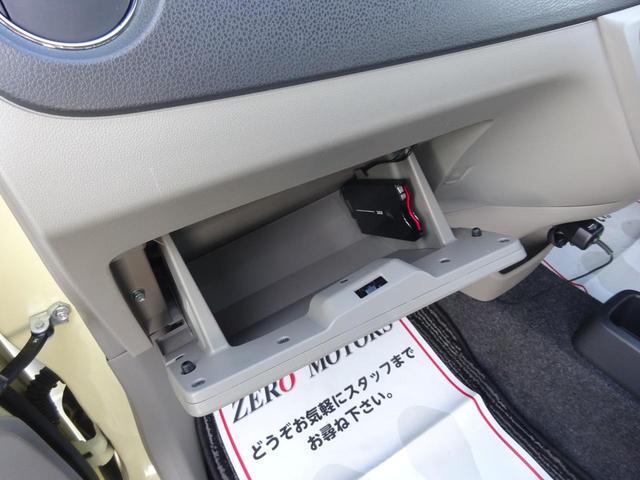 X キーレス 電格ミラー ETC CD フルフラット アイドリングストップ 盗難防止 保証付(32枚目)