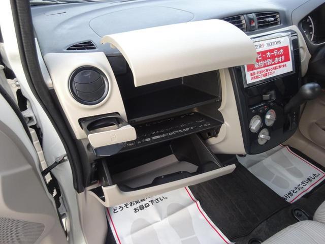 E 修復歴無 ETC キーレス フルフラット 電格ミラー ベンチシート 衝突安全ボディー Wエアバック ABS(29枚目)