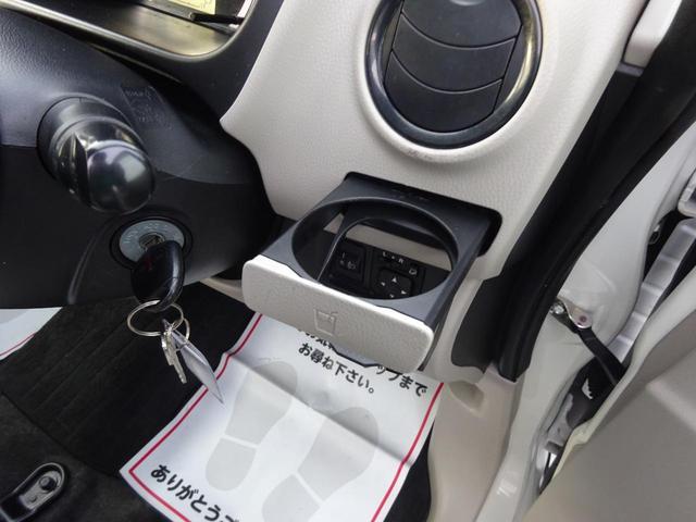 E 修復歴無 ETC キーレス フルフラット 電格ミラー ベンチシート 衝突安全ボディー Wエアバック ABS(30枚目)