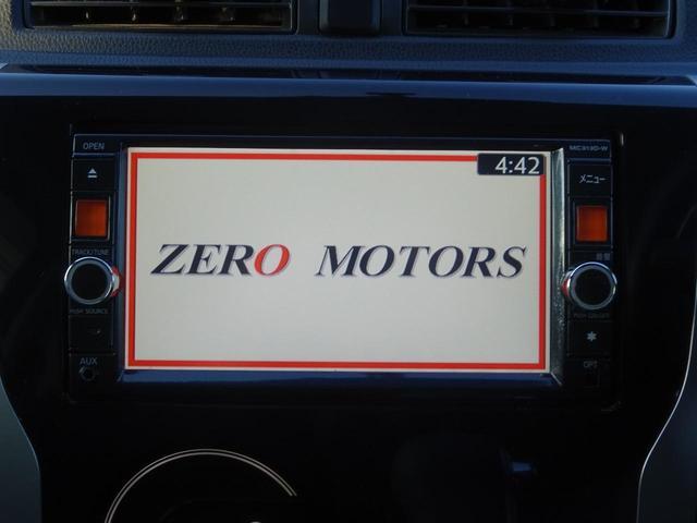 ハイウェイスター Gターボ 修復無 ETC ナビ テレビ/フルセグ 全方位カメラ HIDライト エアロ アルミ  衝突安全ボディー Wエアバック ABS 電格ミラー ベンチシート フルフラット フォグライト 保証付(27枚目)