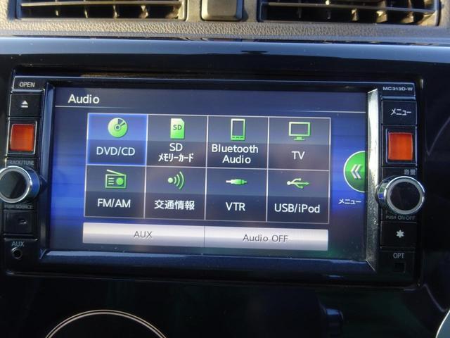 ハイウェイスター Gターボ 修復無 ETC ナビ テレビ/フルセグ 全方位カメラ HIDライト エアロ アルミ  衝突安全ボディー Wエアバック ABS 電格ミラー ベンチシート フルフラット フォグライト 保証付(28枚目)