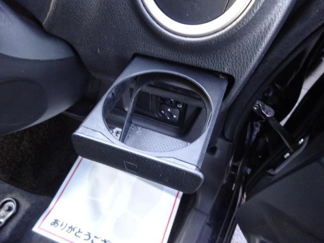 ハイウェイスター Gターボ 修復無 ETC ナビ テレビ/フルセグ 全方位カメラ HIDライト エアロ アルミ  衝突安全ボディー Wエアバック ABS 電格ミラー ベンチシート フルフラット フォグライト 保証付(33枚目)