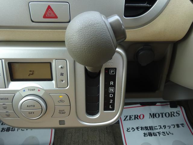 E エアロスタイル プラスナビ 修復歴無 スマートキー ETC ナビ テレビ AUX CD 電動格納ミラー プライバシーガラス ドアバイザー(30枚目)