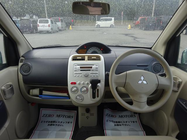 MS 修復歴無 電動スライドドア キーレス CD タイミングベルト交換済み(116,261Km時) ベンチシート 電格ミラー 衝突安全ボディー プライバシーガラス Wエアバック(34枚目)