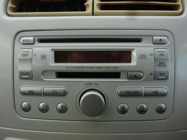 MS 修復歴無 電動スライドドア キーレス CD タイミングベルト交換済み(116,261Km時) ベンチシート 電格ミラー 衝突安全ボディー プライバシーガラス Wエアバック(40枚目)