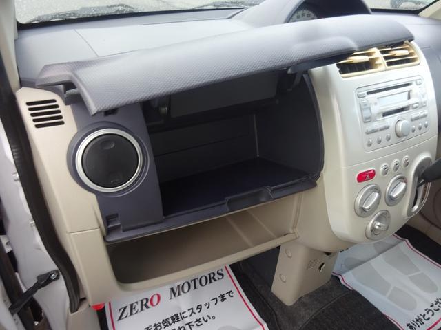 MS 修復歴無 電動スライドドア キーレス CD タイミングベルト交換済み(116,261Km時) ベンチシート 電格ミラー 衝突安全ボディー プライバシーガラス Wエアバック(41枚目)