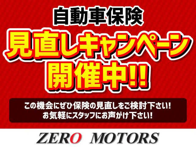X 修復歴無 ナビ DVD再生 テレビ Bluetooth接続 CD 電動格納ミラ- ベンチシート  ドアバイザー プライバシーガラス 保証付(18枚目)