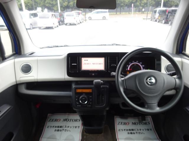 X 修復歴無 ナビ DVD再生 テレビ Bluetooth接続 CD 電動格納ミラ- ベンチシート  ドアバイザー プライバシーガラス 保証付(34枚目)