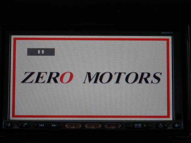 X 修復歴無 ナビ DVD再生 テレビ Bluetooth接続 CD 電動格納ミラ- ベンチシート  ドアバイザー プライバシーガラス 保証付(40枚目)
