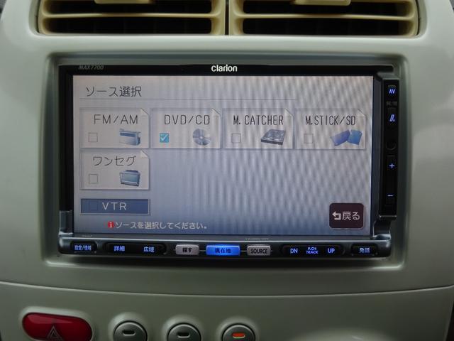 MS 修復歴無し 電動スライドドア ETC ナビ テレビ DVD再生 キーレス 電格ミラー ベンチシート ドアバイザー プライバシーガラス 衝突安全ボディー Wエアバック 保証付(43枚目)