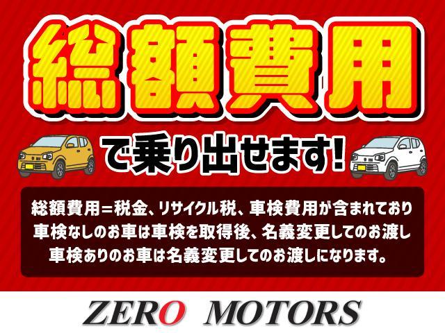 カスタム RS タ-ボ スマ-トキ- ナビ テレビ/フルセグ Bluetooth DVD再生 CD ETC HIDライト ベンチシート フルフラット アルミ エアロ 電格ミラー 衝突安全ボディー Wエアバック ABS(4枚目)