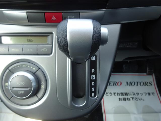 カスタム RS タ-ボ スマ-トキ- ナビ テレビ/フルセグ Bluetooth DVD再生 CD ETC HIDライト ベンチシート フルフラット アルミ エアロ 電格ミラー 衝突安全ボディー Wエアバック ABS(29枚目)
